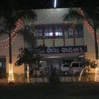 collector Office Godhra, Годхра