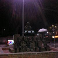 Godhra nehru garden, Годхра