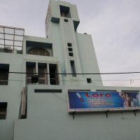 lara hospital godhra, Годхра