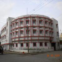 HEAD POST OFFICE, Гондал