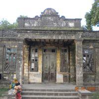 OLD HISTORIC POST OFFICE, Гондал