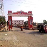 SHEE RAMDWAR-रामद्ररगोँडल, Гондал