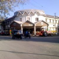 UDHYOG BHARTI- उधोग भारती, Гондал