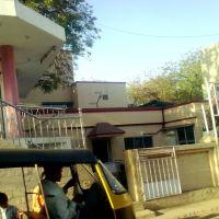 BHAGTI HOSPITAL -भक्ती होस्पिटल, Гондал