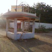 Chabutro, Гондал
