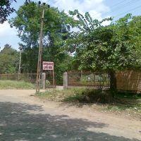 ASHAPURA MANDIR -आशापुर माताजी का मंदीर गोँडल., Гондал