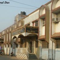Kejal Hospital, Навсари