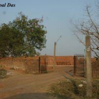 Brick Factory, Navsari, Навсари