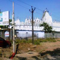 Jain  Temple, Навсари