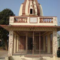 Khodiar Maata Mandir Kasbapar, Навсари