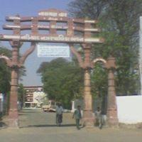Nadiad Municipality, Надиад