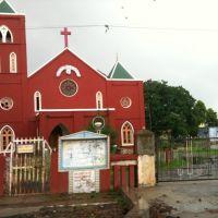 Church, Надиад