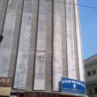 KDCC Bank, Ghodiya Bazar, Надиад