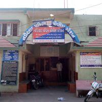 Vallabh Nagar Police Chowki, Надиад