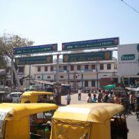 Railway Station, Надиад