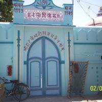 Hatkeshwer Mahadev Mandir, Patan, Патан