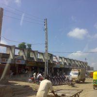 Patan, Gujarat, Патан