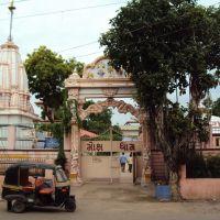 Muktidham, Surendranagar., Райкот