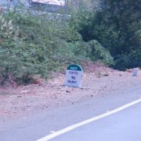 DPAK MALHOTRA, Surendernagar, State Highway17(SH17), Surendernagar to Rajkot, गुजरात  भारत Gujarat Bharat ગુજરાત  ભારત  દેશનું, Райкот