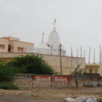 DPAK MALHOTRA, Mandir, near Surendernagar Railway Stn, गुजरात भारत Gujarat Bharat ગુજરાત ભારત દેશનું, Райкот