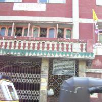 RadhaKrishna Temple, Сурат