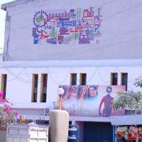 DPAK MALHOTRA, MILAN CINEMA, Surendernagar, गुजरात  भारत Gujarat Bharat ગુજરાત  ભારત  દેશનું, Сурендранагар