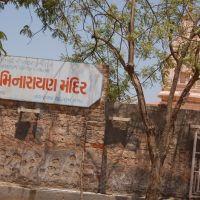 DPAK MALHOTRA, Surendernagar Mandir, Surendernagar Railway Junction, गुजरात भारत Gujarat Bharat ગુજરાત ભારત દેશનું, Сурендранагар