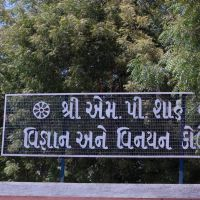 DPAK MALHOTRA, M P Shah Science & Arts College, Surendernagar, गुजरात भारत Gujarat Bharat ગુજરાત ભારત દેશનું, Сурендранагар