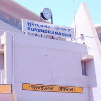 DPAK MALHOTRA, Designer Surendernagar Railway Junction. Surendernagar, गुजरात भारत Gujarat Bharat ગુજરાત ભારત દેશનું, Сурендранагар