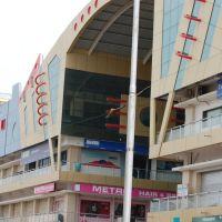DPAK MALHOTRA, front view of Mega Mall, Surendernagar, गुजरात भारत Gujarat Bharat ગુજરાત ભારત દેશનું, Сурендранагар