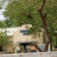 DPAK MALHOTRA, Indl Training Instt, Surendernagar, गुजरात भारत Gujarat Bharat ગુજરાત ભારત દેશનું, Сурендранагар