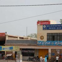 DPAK MALHOTRA, Surendernagar S.T.Bus Stand, गुजरात भारत Gujarat Bharat ગુજરાત ભારત દેશનું, Сурендранагар