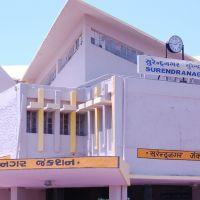 DPAK MALHOTRA, SURENDERNAGAR JN. Railway Stn, गुजरात  भारत Gujarat Bharat ગુજરાત  ભારત  દેશનું, Юнагадх