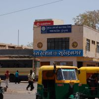 DPAK MALHOTRA, SURENDERNAGAR (S.T.) BUS STAND, गुजरात भारत Gujarat Bharat ગુજરાત ભારત દેશનું, Юнагадх