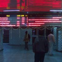 dat train information board at dhanbad, Дханбад