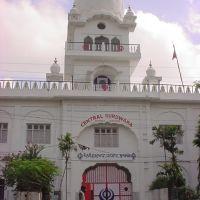Chandan Studio,Dhanbad 9431162737 www.cs.dhanbadonline.comCentral Gurudwara-Chandan Paul-9431162737, Дханбад