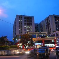 City centr, Dhanbad,Chandan Studio,Dhanbad 9431162737 www.cs.dhanbadonline.com, Дханбад
