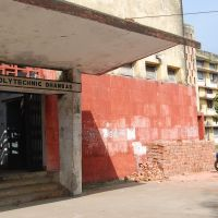 Polytechnic-Chandan Studio,Dhanbad 9431162737 www.cs.dhanbadonline.com, Дханбад