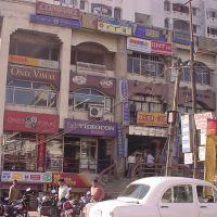urmila towere -Chandan Studio,Dhanbad 9431162737 www.cs.dhanbadonline.com, Дханбад