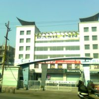 Ozone plaza, Дханбад