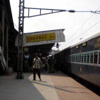 dhanbad railway, Дханбад