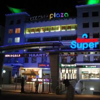 Ozone Plaza-Chandan Studio,Dhanbad 9431162737 www.cs.dhanbadonline.com, Дханбад