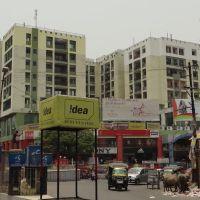 Dhanbad, Дханбад