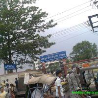 Lohardaga Gate, Patel Chouk, Ranchi, Ранчи