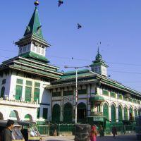 Shrine Of Hazrat Sheikh Syed Abdul Quadir Jeelani  (r.a.) , Khanyar , Srinagar, Сринагар