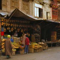Srinagar, Kashmir, Сринагар