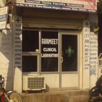 GURMEET CLINICAL LABORATORY, Guru Nanak Nagar, Jammu, Ямму