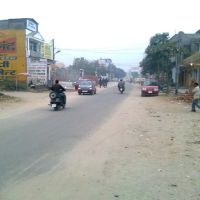 Channi himmat Road, Ямму