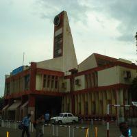 Jammutawi Railway Station, Ямму