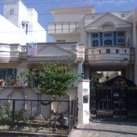 My house, Ямму